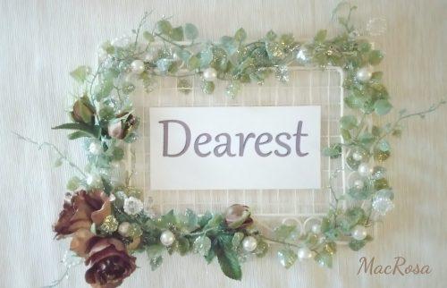 Dearest看板
