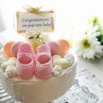 フェイクケーキ・ご出産のお祝い
